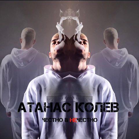atanas-kolev