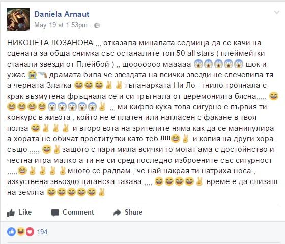 daniela-arnaut