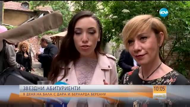 kaka-lara-dashteria-2