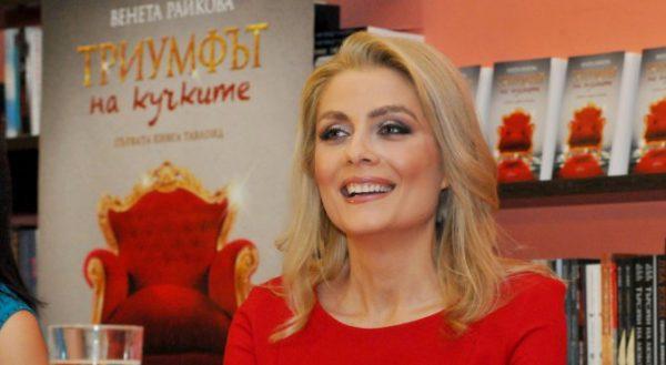 Венета Райкова разкри: Тв шеф спи със синоптичката с буклите! + с кого още си е лягала палавницата: