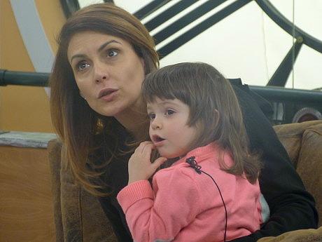 Диана с дъщеря си София