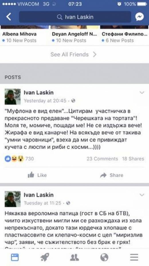 ivan-laskin-2