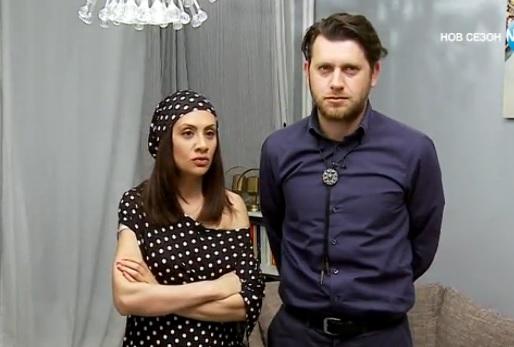 Мариана и Плачков