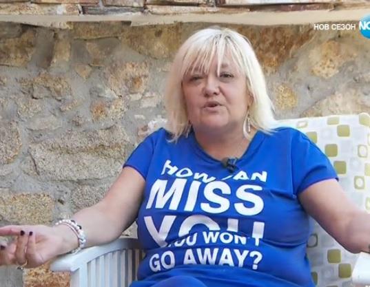 Катя Близнакова с носталгия: Какви мутри имаше едно време…