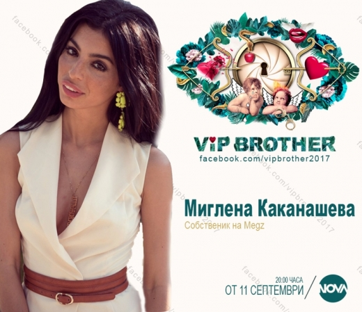 """Официално! Миглена Каканашева е черешката на тортата във """"Вип Брадър""""! Прибира космически хонорар за сеира:"""