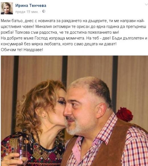 uti-bachvarov