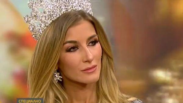 """Вижте в какъв разкош живее скандалната """"Мис България"""" – СНИМКИ:"""