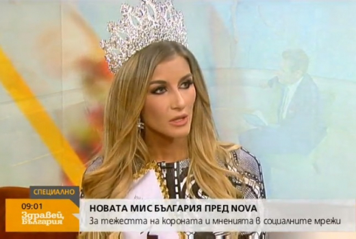"""Новата """"Миc Бългaрия"""" нагло: Простаци! Завиждате ми, че съм красива! + Какви още ги изцепи:"""