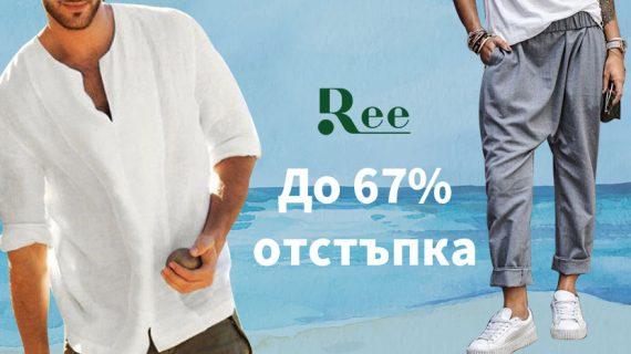 Ленено-памучни ризи – комфорт и удобство в летните жеги